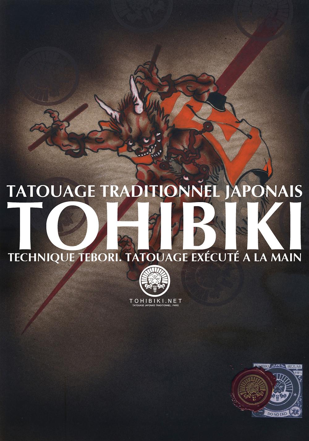 Hottoys Predator Samurai by Kuroi Tohibiki. Hot Toys Samurai Predator. IREZUMI, Paris.