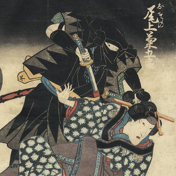 Les 47 ronin. Toyokxuni Kunisada, 1786-1864.