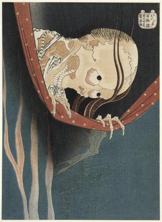 Katsushika Hokusai, Le Fantôme de Kahada Koheiji, 1831.