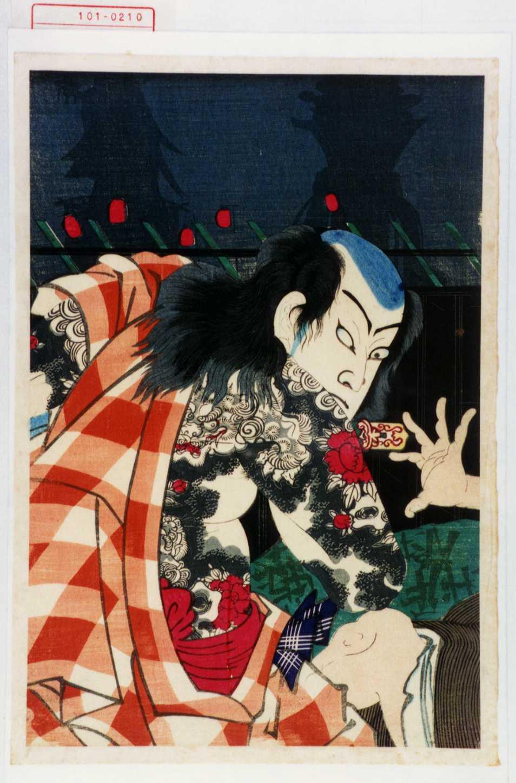 Nous pouvons remarquer ici une absence de lisière -mikiri- telle qu'elle se définit sous ses quatre typologies actuelles dans l'Irezumi. D'ailleurs la plupart des estampes connues, tous maîtres confondus, en sont dépourvues. Toyohara Kunichika sensei. 1835-1900.