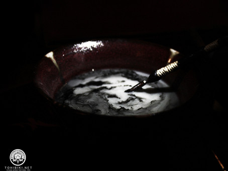 L'histoire illustrée des cents démons - Kawanabe Kyôsai sensei.
