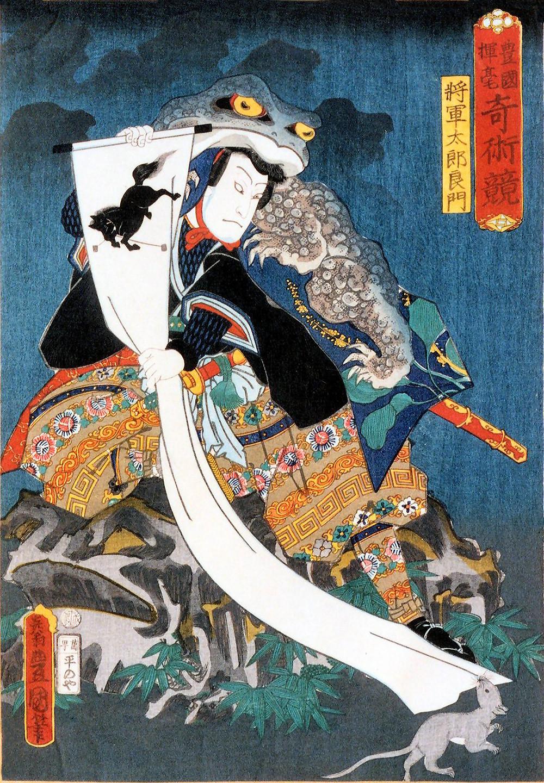 Jiraya le sorcier ayant invoqué un kami crapaud ? Kunisada ?