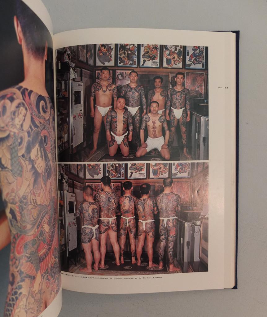 """World of japanese tattooing"". Iizawa Tadasu. 1973. Editeur Haga Shoten."