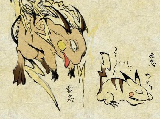 Pikachu / Yōkai.
