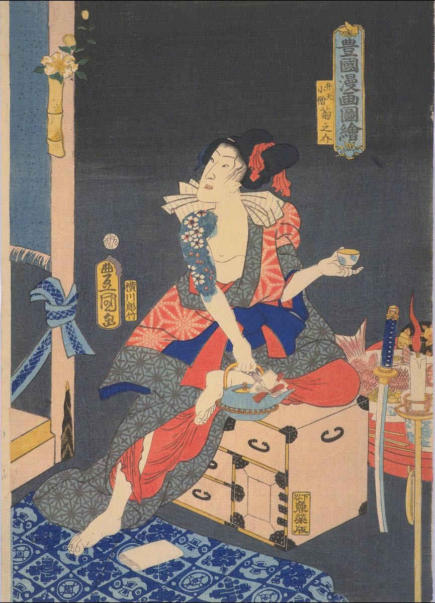 Utagawa Kunisada. Irezumi. Shunga. Bentenkozo Kikunosuke