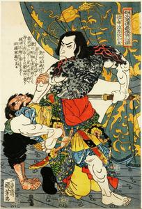 The 108 Heroes of the Popular Suikoden: Ruan Xiaowu / Tammeijirô Genshôgo. 1827