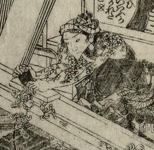 Ukiyo-e. Irezumi Sakura. Charpentier.