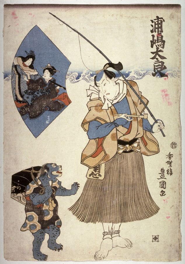 Le pêcheur Urashima Taro regardant vers le bas un Kappa. Utagawa Kunisada, 1843-1846 .