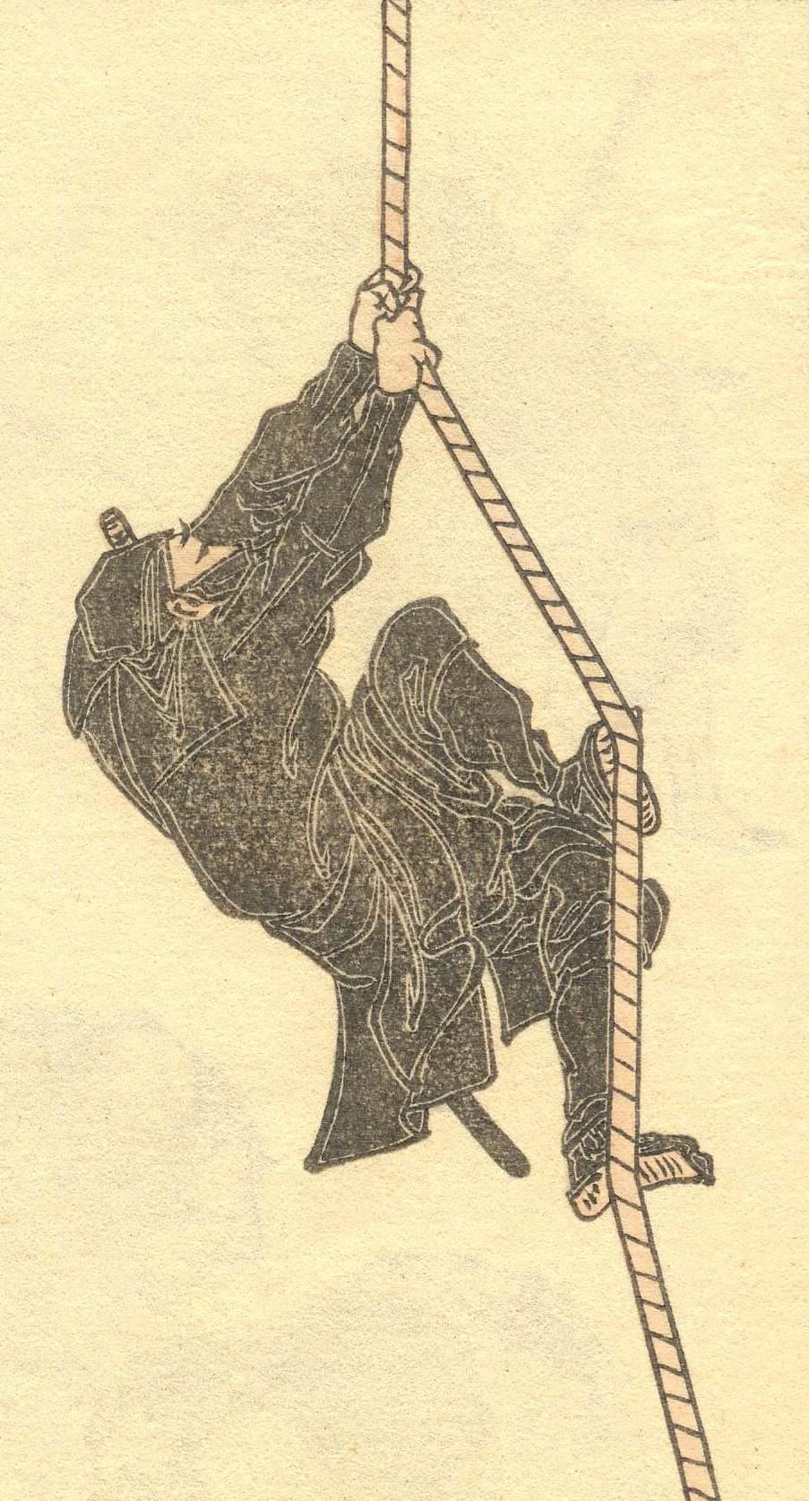 Dessin du ninja archétypique, à partir d'une série d'esquisses. Manga d'Hokusai. Volume six, 1817.