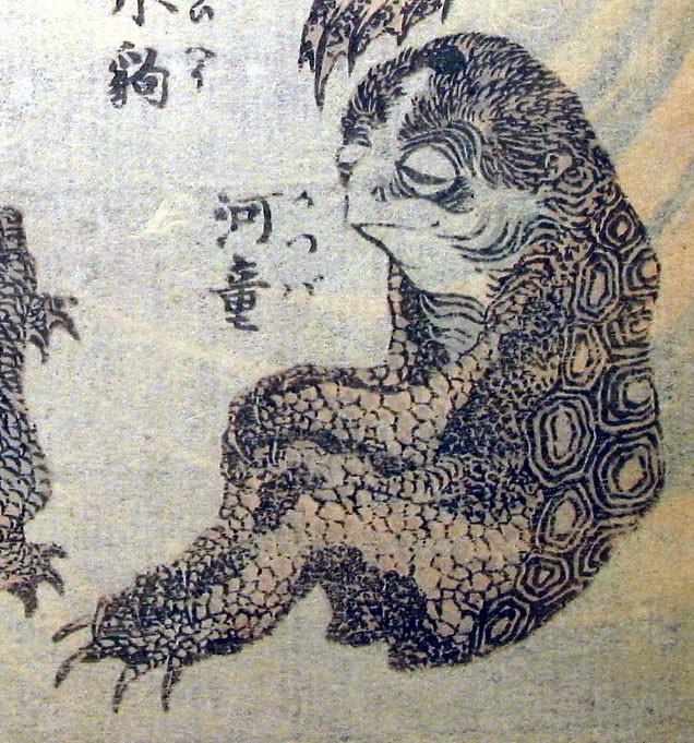 Dessin de Kappa. Katsushika Hokusai.
