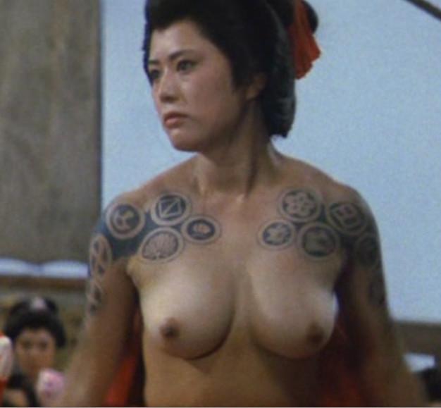 Clin d'oeil probable à Otama san dans le film Tokugawa Irezumi Shi Seme Jigoku.1969