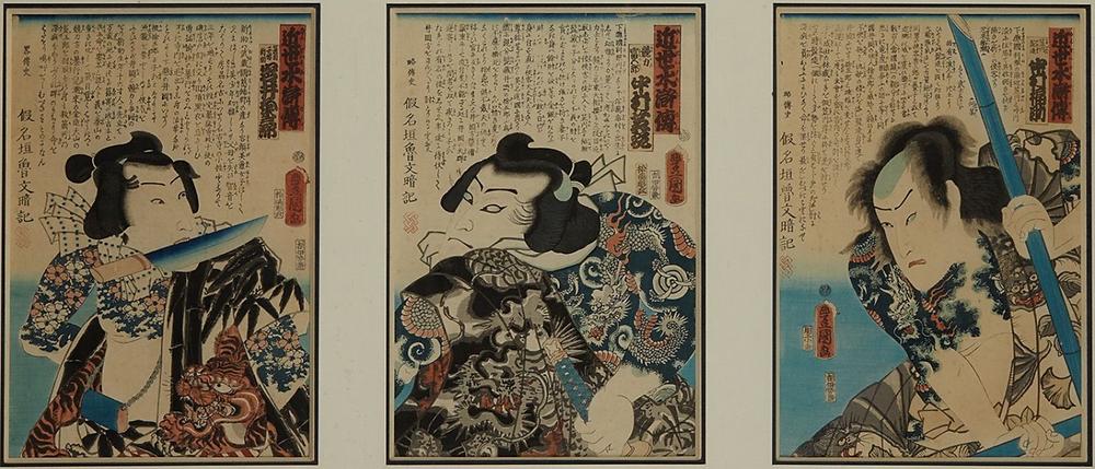Tohibiki tatouage traditionnel japonais France Estampe de la série Tatsuzoro gonin onna représentant l'acteur Nakamura Shigan. Format oban. Signée Toyokuni ga dans un cartouche. 19ème siècle