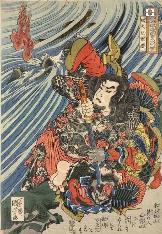 Les cent huit heros ou antiheros du Suikoden  Luong Son.