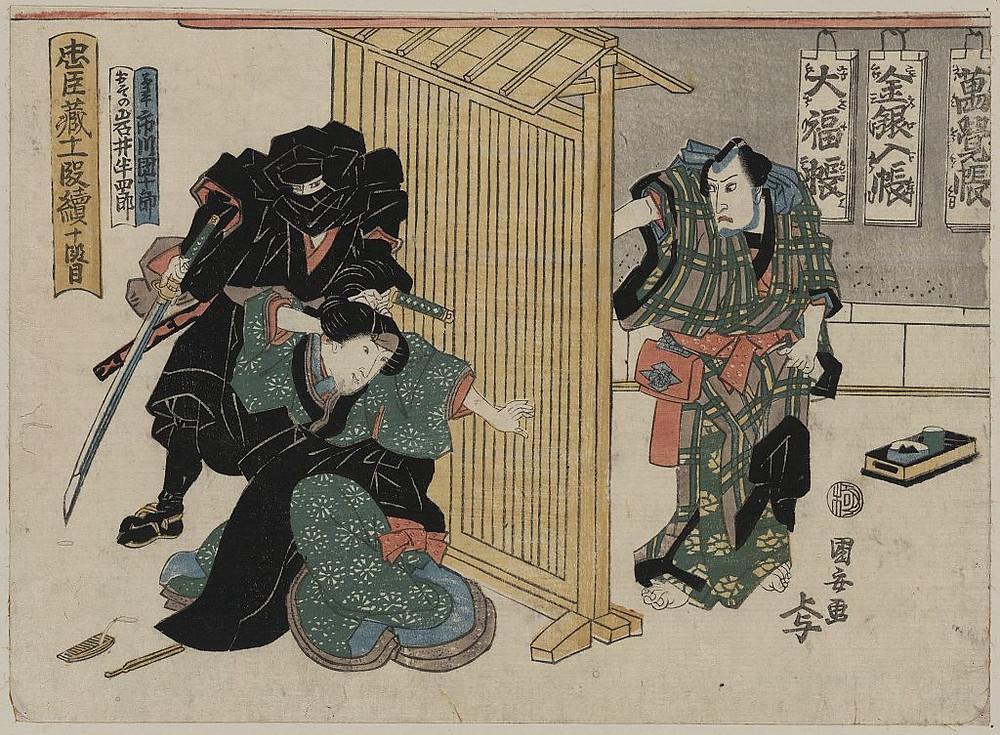Acte dix du Chūshingura, Utagawa Kuniyasu. Entre 1815 et 1818.