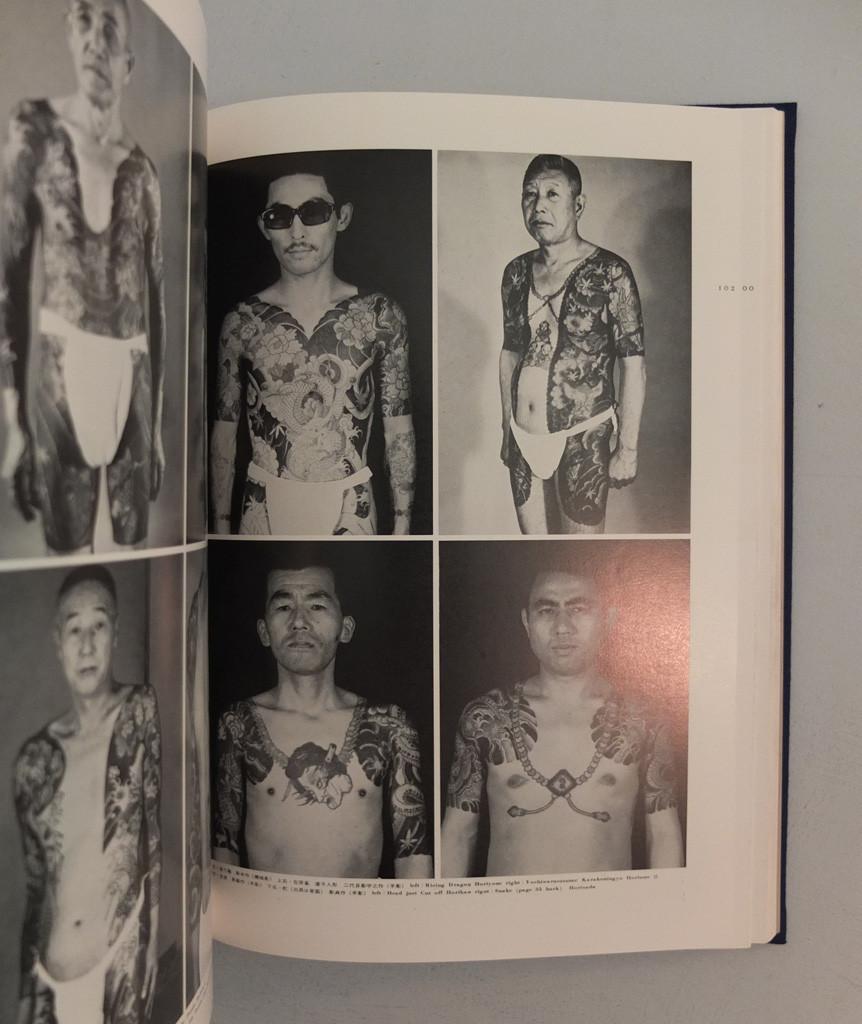 """""""World of japanese tattooing"""". Iizawa Tadasu. 1973"""