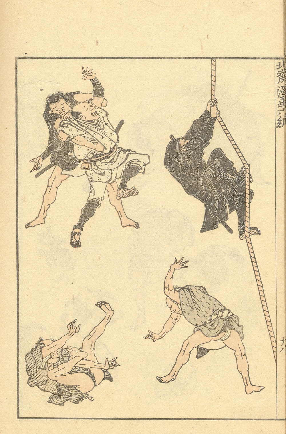 Shinobi illustré dans une esquisse. Manga d'Hokusai. Volume six, 1817.