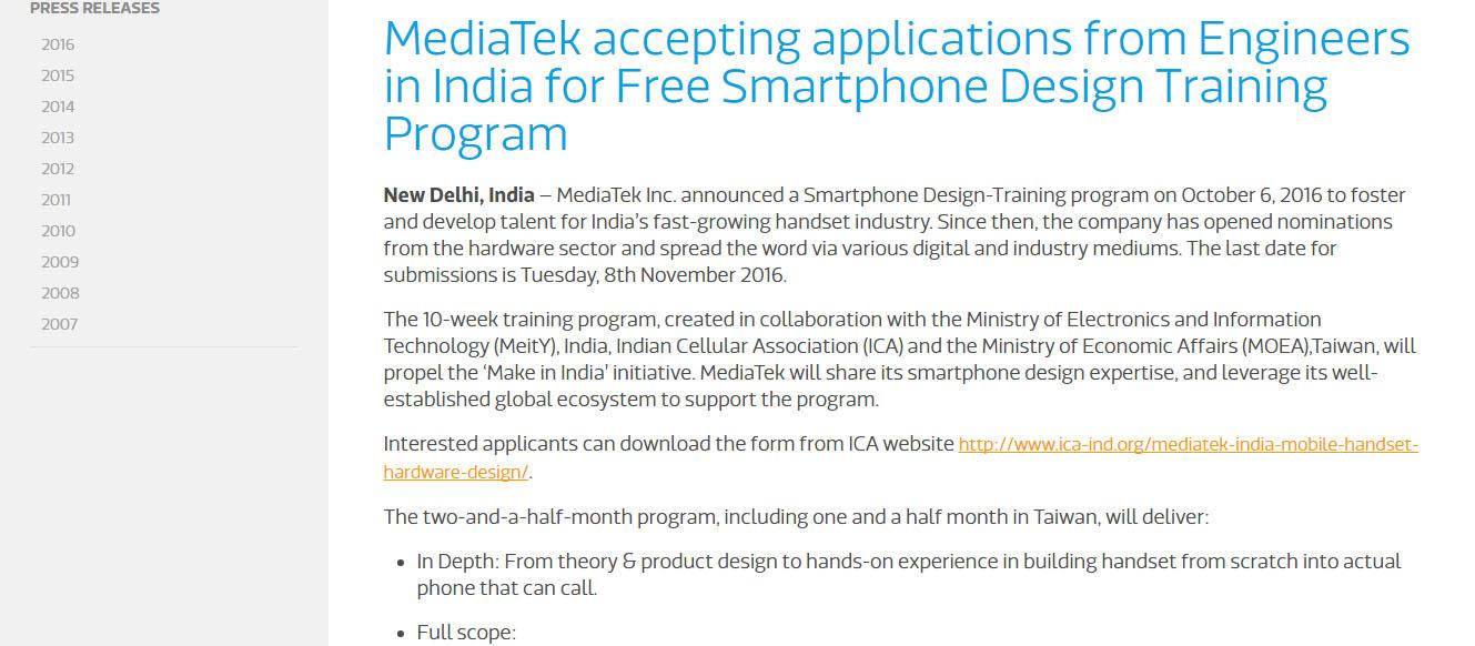MediaTek India 2