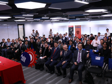 Thank you to all who joined us at the AsiaSEE launching ceremony