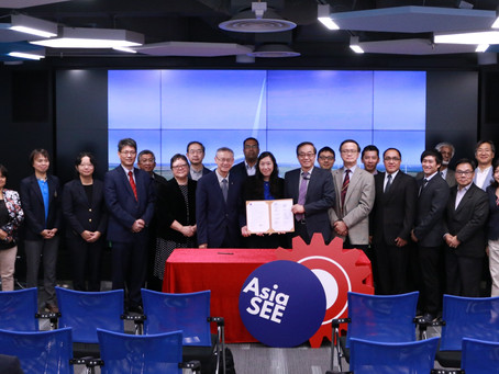 Launch of the First Asian Society for Engineering Education Held at the University of Hong Kong