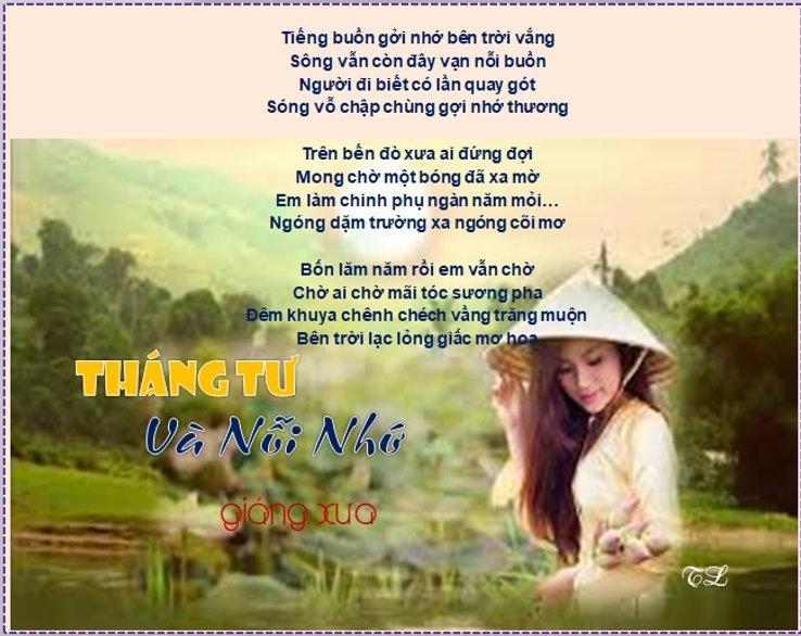 GiangXua_ThanhTuvanoinho.jpg