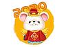 DCD_tuoitylaconchuotnha.png