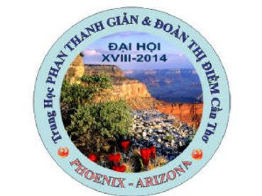 DHXVIII_Dec30_Logo.jpg.w300h225.jpg