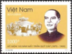 DCD_TranQuyCap_stamp.png