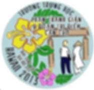 DHXVII_Logo.jpg