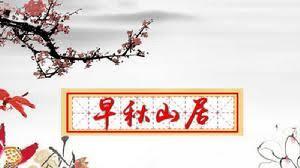 DCD_TaoThu.png