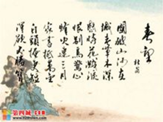 DCD_XuanVong.png