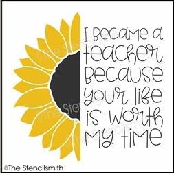 I Became a Teacher