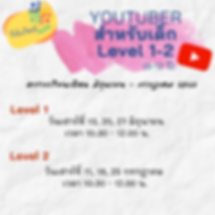 YouTube June-July2020.png