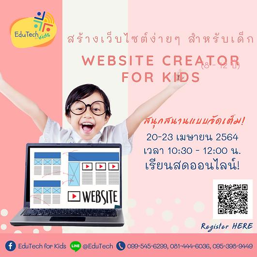 1.Website.png