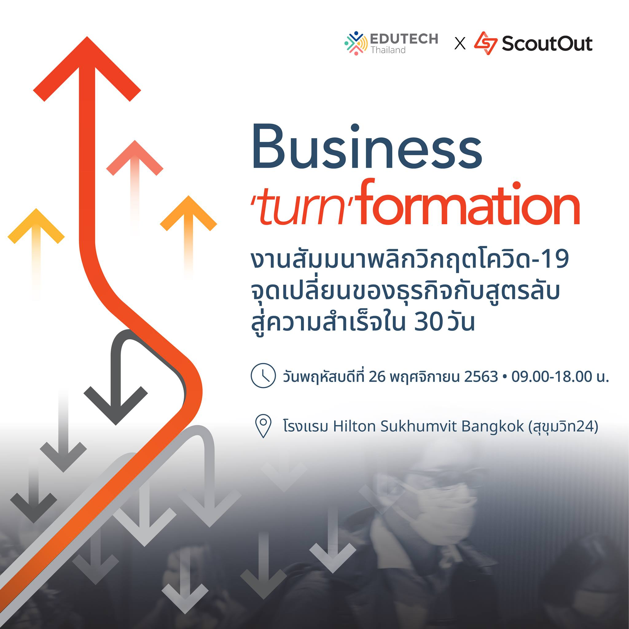 Business 'Turn'formation