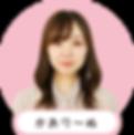 kaoriinu_profile.png