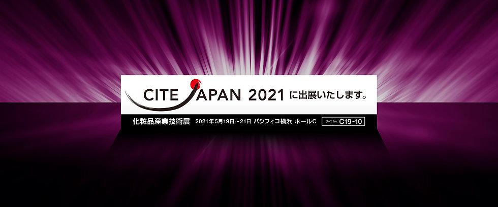 AA_top_banner_01.jpg
