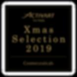Xmas_logoのコピー.png