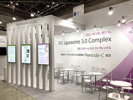 化粧品開発展2021 _東京_画像_01.jpg