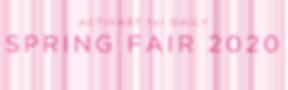 spring_fair_2020._button.png