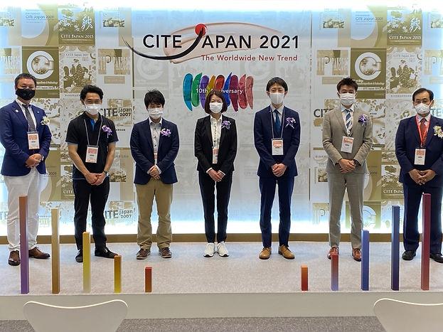cite_japan_04.jpg