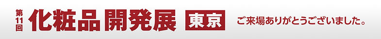 AA_top_banner_21f.jpg