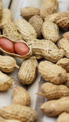 Leite de amendoim