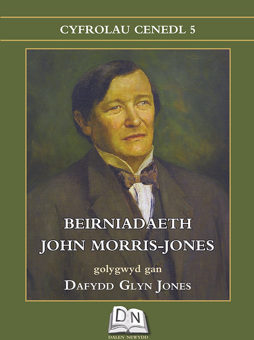 Beirniadaeth John Morris-Jones