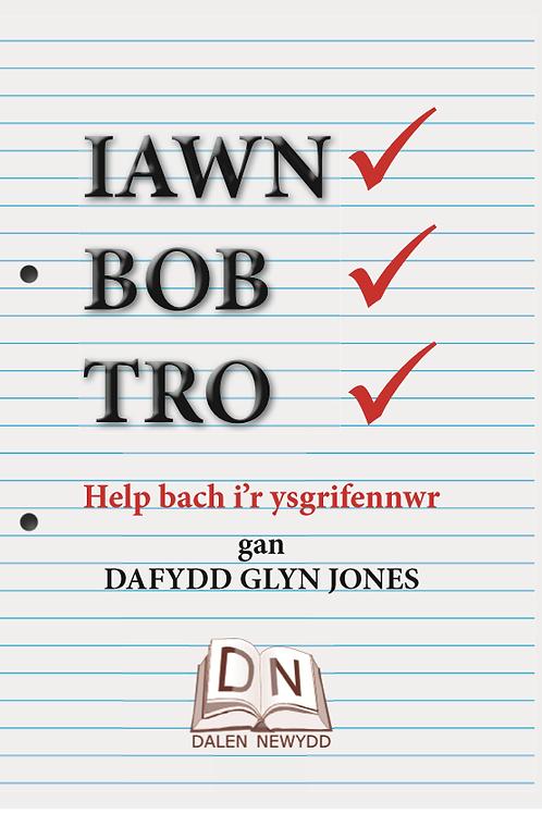 Dafydd Glyn Jones - Iawn Bob Tro