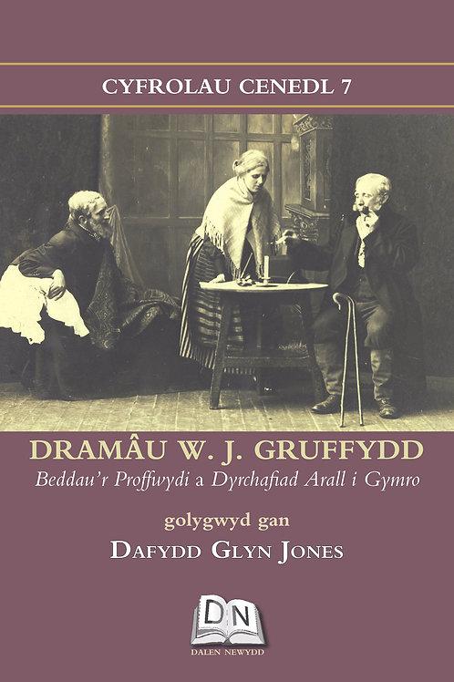 Dramâu W. J. Gruffydd