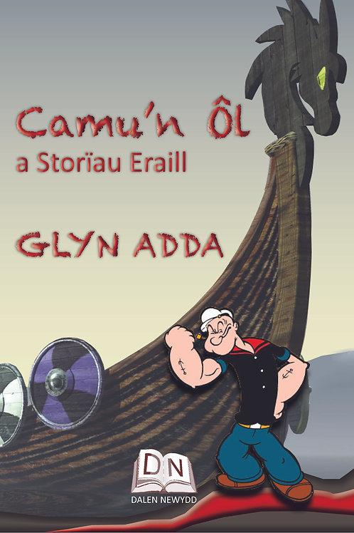 Glyn Adda - Camu'n Ôl a Storïau Eraill