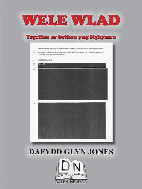 Dafydd Glyn Jones - Wele Wlad