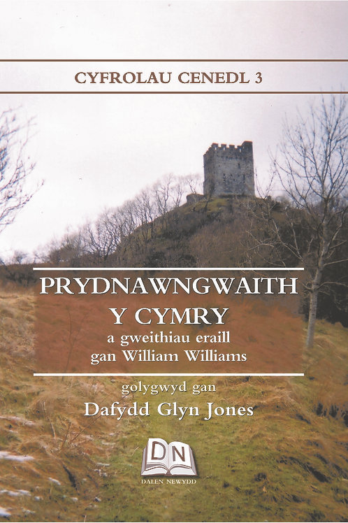 William Williams - Prydnawngwaith y Cymry
