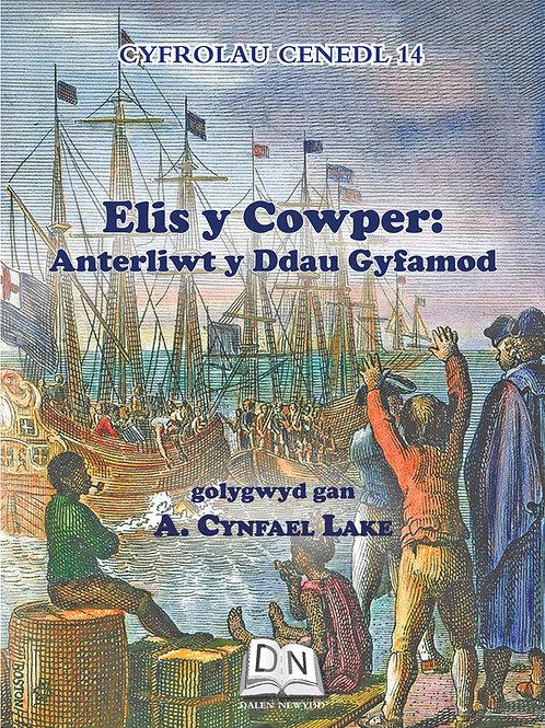 Elis y Cowper: Anterliwt y Ddau Gyfamod
