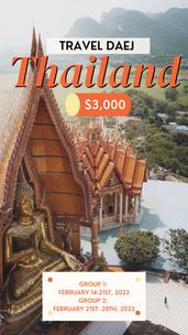 Thailand | $3,000